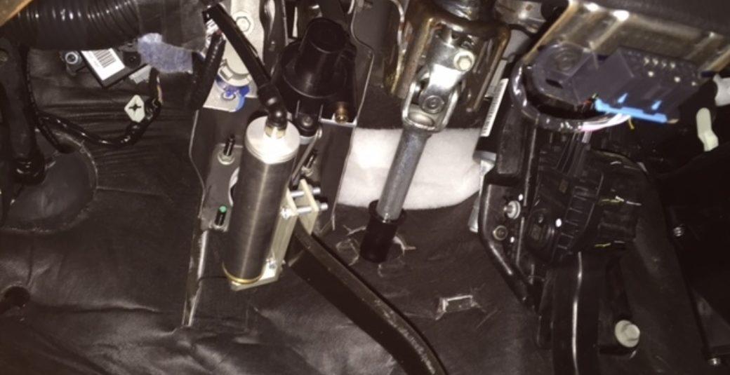 2015 F150 Actuator